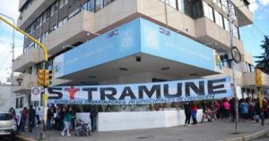 Empezó el juicio contra trabajadores del SiTraMuNe