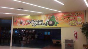 «Dragon Bowling» cerró y dejó a los trabajadores en la calle