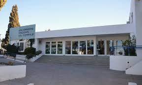 La Universidad del Comahue avanza en ofertas de educación a distancia